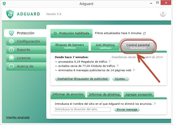 Adguard 5