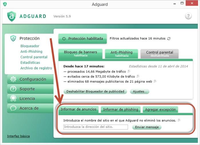 Adguard 7